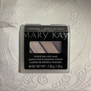 Retired Mary Kay Eye Color Quad
